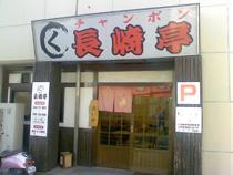 Fukuoka03