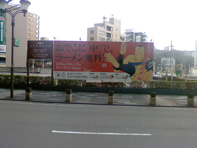Fukuoka05